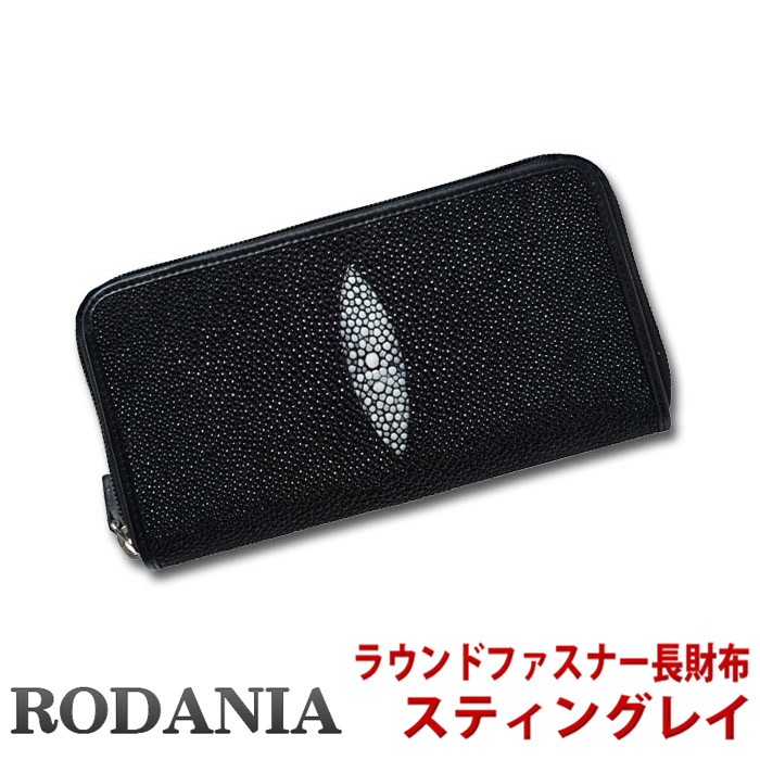 f9dda86870c8 【送料無料】ロダニア(RODANIA)財布 メンズ ラウンドファスナー長財布 スティングレイ