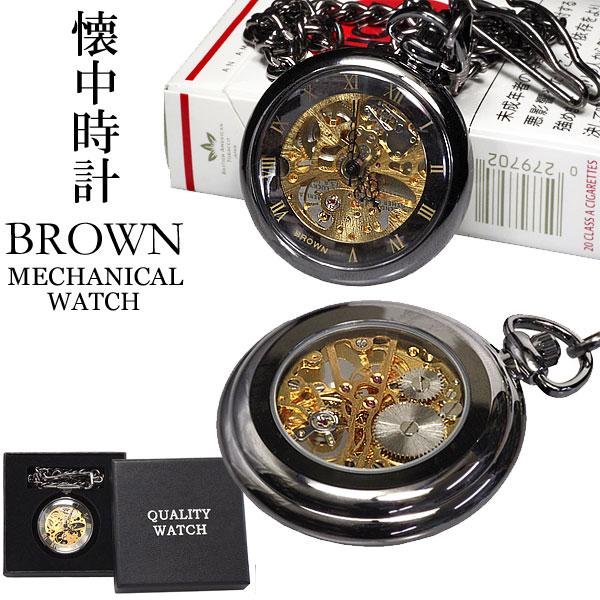 【BROWN】手巻き懐中時計 両面スケルトン ブラックxゴールド
