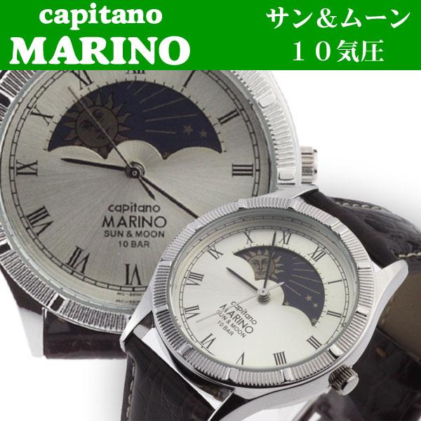 手表人MARINO capitano(marinokyapitano)太阳&月亮皮革带棕色MC-281M-5