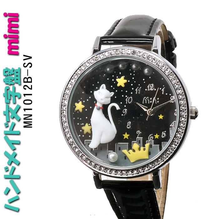 (キャッシュレス5%還元)腕時計 レディース [ミニ] MINI ハンドメイド文字盤本革ベルトキュートな猫 送料無料 MN1012B-SV