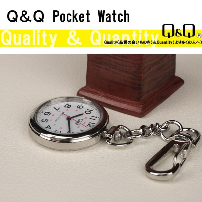 シチズン Q&Q 懐中時計 ポケットウォッチ シチズンQQ QA72-204【ネコポス対応可】