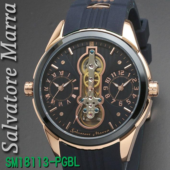 【7月・8月はいつでもポイント5倍!】腕時計メンズ 【Salvatore Marra】サルバトーレマーラ ツイン(デュアル)クォーツ ラバー×ステンレスベルト 送料無料 SM18113-PGBL