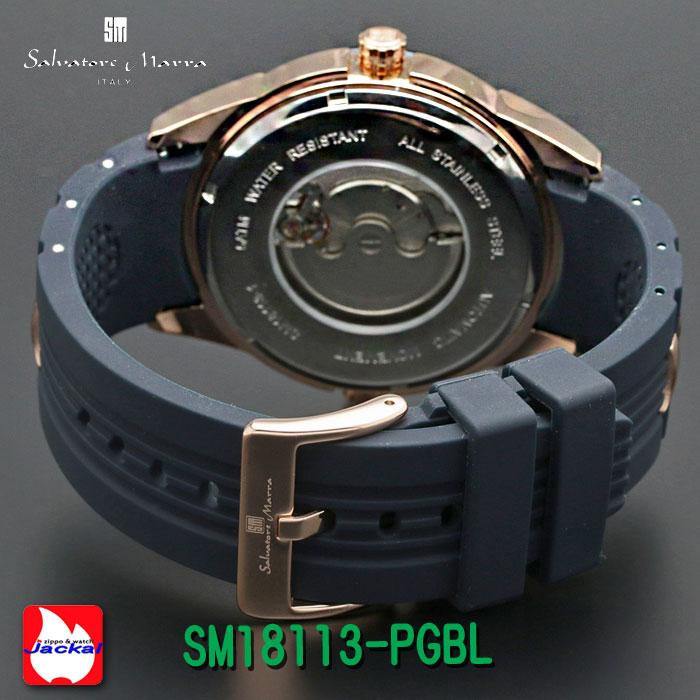 腕時計メンズ 【Salvatore Marra】サルバトーレマーラ ツイン(デュアル)クォーツ ラバー×ステンレスベルト   SM18113-PGBL