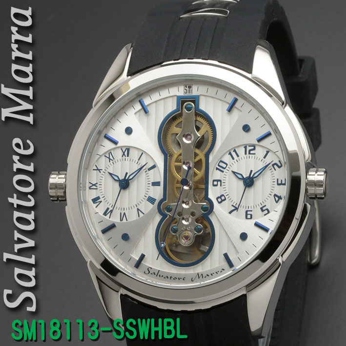 腕時計メンズ 【Salvatore Marra】サルバトーレマーラ ツイン(デュアル)クォーツ ラバー×ステンレスベルト 送料無料 SM18113-SSWHBL