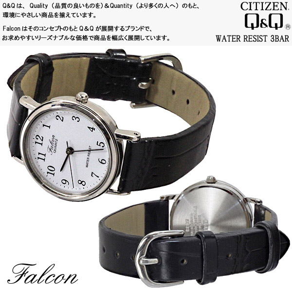 Citizen Watch QQ falcon watch Lady's Citizen QQ watch V723-850