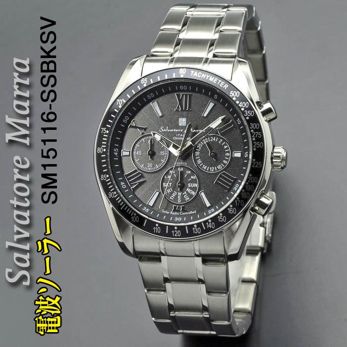 サルバトーレマーラメンズ電波ソーラー腕時計ステンレススチールベルト  SM15116-SSBKSV[送料無料]