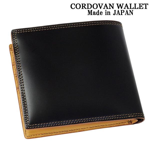 『値下げしました』【送料無料】コードバン 二つ折り財布ブラック(日本製)