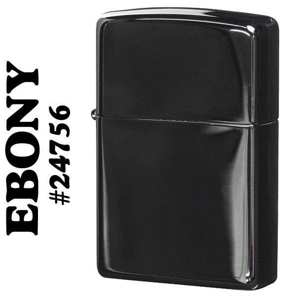 zippo ライター ジッポ 漆黒のブラックEbony 24756エボニー 漆黒のブラックジッポー lighter 期間限定の激安セール ネコポス対応 zippoライター ZIPPO 全品最安値に挑戦 ジッポーライター