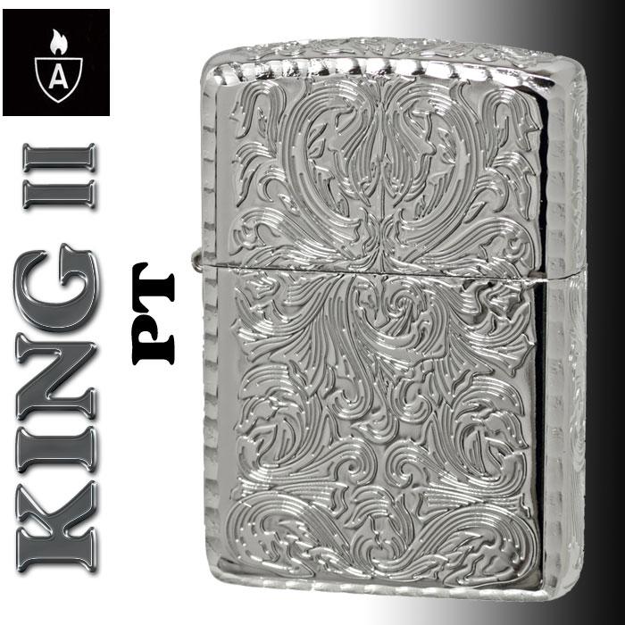 zippo(ジッポーライター)アーマー KING II (キング2) 5面加工 アラベスク PT zippo アーマー プラチナコーティング 送料無料