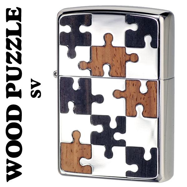 (キャッシュレス5%還元)zippo ジッポ ジッポーライター ウッドパズル Wood Puzzle 両面加工 SV【ネコポス対応】