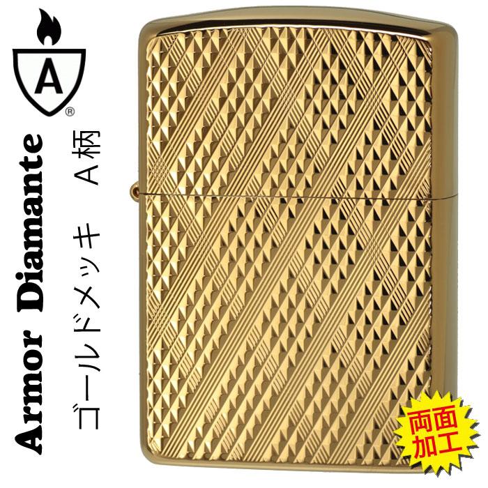 (キャッシュレス5%還元)zippo アーマー Diamante ダイヤカット 両面加工 ゴールド A柄