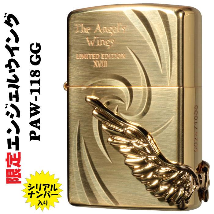 zippo(ジッポーライター) 限定 エンジェルウィング ゴールド 彫刻 エッチング メタル PAW-118GG シリアルナンバー入り 送料無料 ジッポ