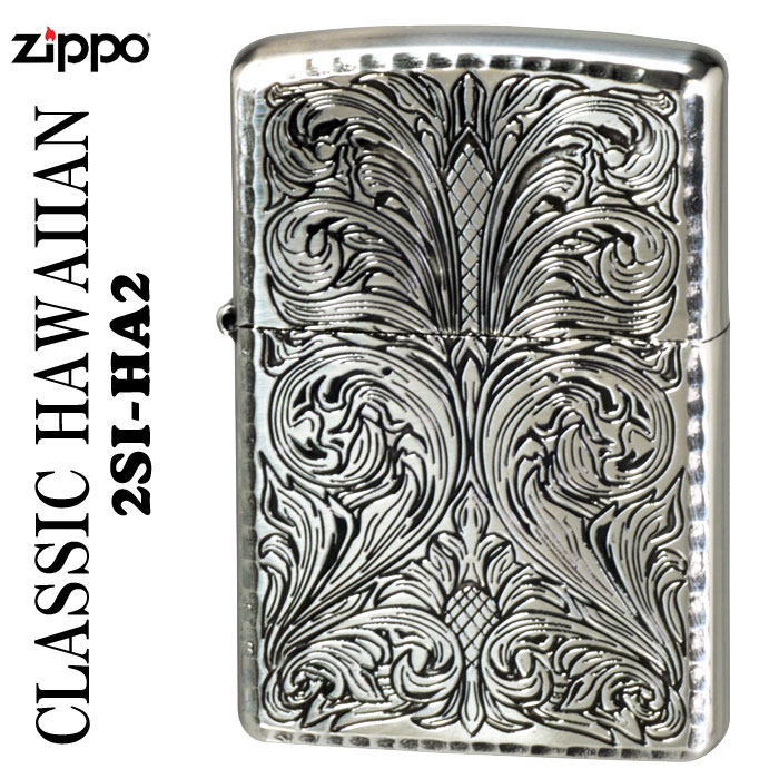 (キャッシュレス5%還元)zippo ライター (ジッポーライター) CLASSIC HAWAIIAN SERIES ジッポーライター銀メッキイブシ仕上げエッチング 2SI-HA2 ジッポ ライター【ネコポス対応】