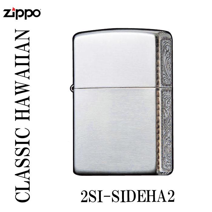 (キャッシュレス5%還元)zippo ジッポ ライター (ジッポーライター) CLASSIC HAWAIIAN SERIES ジッポーライター銀メッキイブシ仕上げエッチング z2SI-SIDEHA2【ネコポス対応】