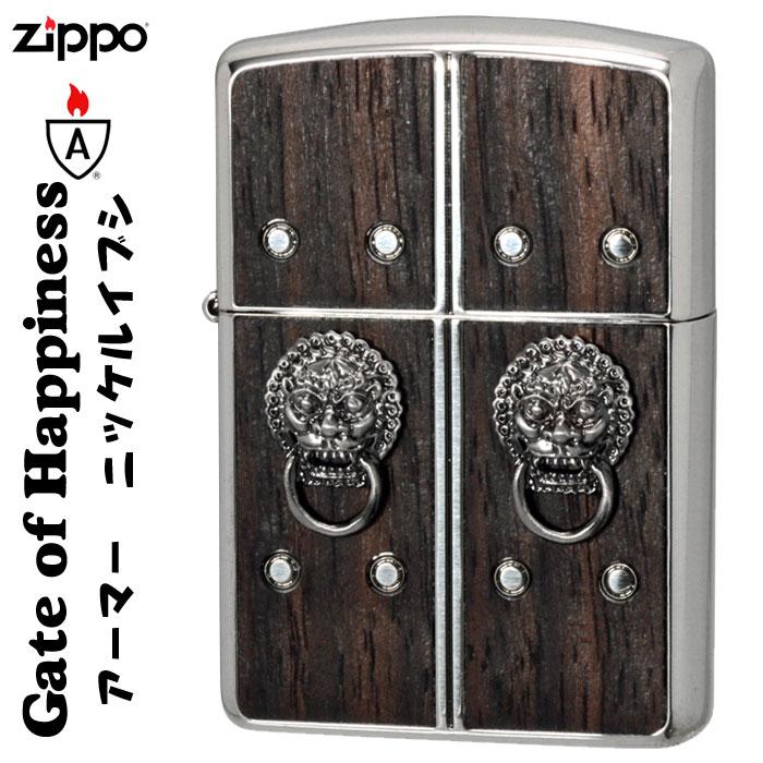 zippo アーマー (ジッポーライター) Gate of Happiness幸福への扉 ニッケルいぶし 送料無料