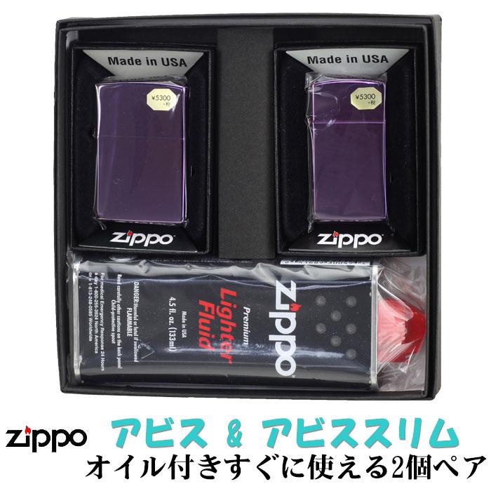 (キャッシュレス5%還元) zippo ライター ジッポーライター ペア アビス Abyss ジッポー レギュラー&スリム 2個セット ジッポ ペアセット専用パッケージ入り(オイル缶付き)