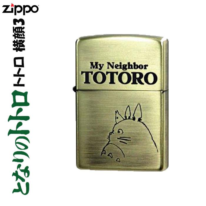 (キャッシュレス5%還元)zippo(ジッポーライター) スタジオジブリ ジッポー トトロ 横顔 3