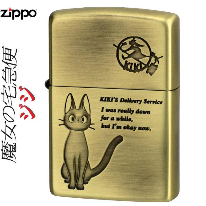 (キャッシュレス5%還元)zippo(ジッポーライター) スタジオジブリ ジッポー 魔女の宅急便 ジジ 2