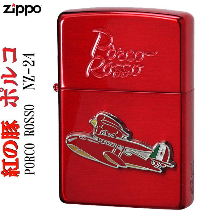 zippo (ジッポーライター) スタジオジブリ ジッポー 紅の豚 ポルコ(赤)2 送料無料