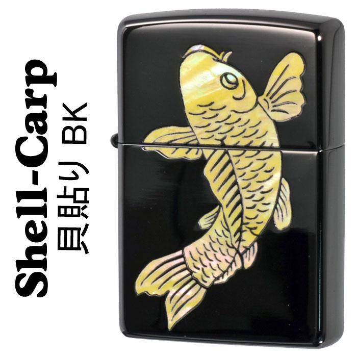 (キャッシュレス5%還元)zippo ライター ジッポーライター シェル 昇り鯉 人気の 天然貝貼り シェルカープ BK