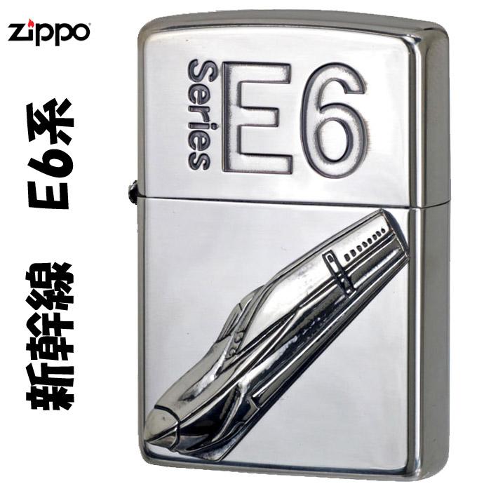 非常に高い品質 送料無料 送料無料 zippo(ジッポーライター)新幹線 E6型 新幹線シリーズ E6型 鉄道 新幹線シリーズ, Flawless:ef8465cc --- canoncity.azurewebsites.net