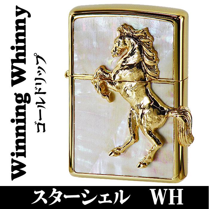 zippo (ジッポーライター) ウィンニングウィニー スターシェル ゴールドリップ WH 送料無料