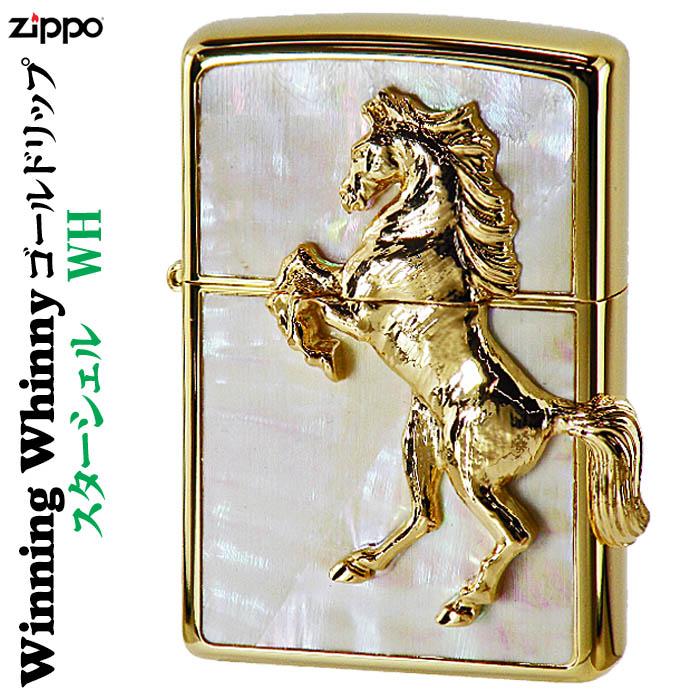 zippo WH (ジッポーライター) ウィンニングウィニー 送料無料 スターシェル ゴールドリップ WH 送料無料, コントライブオンライン:a0b9ab30 --- officewill.xsrv.jp