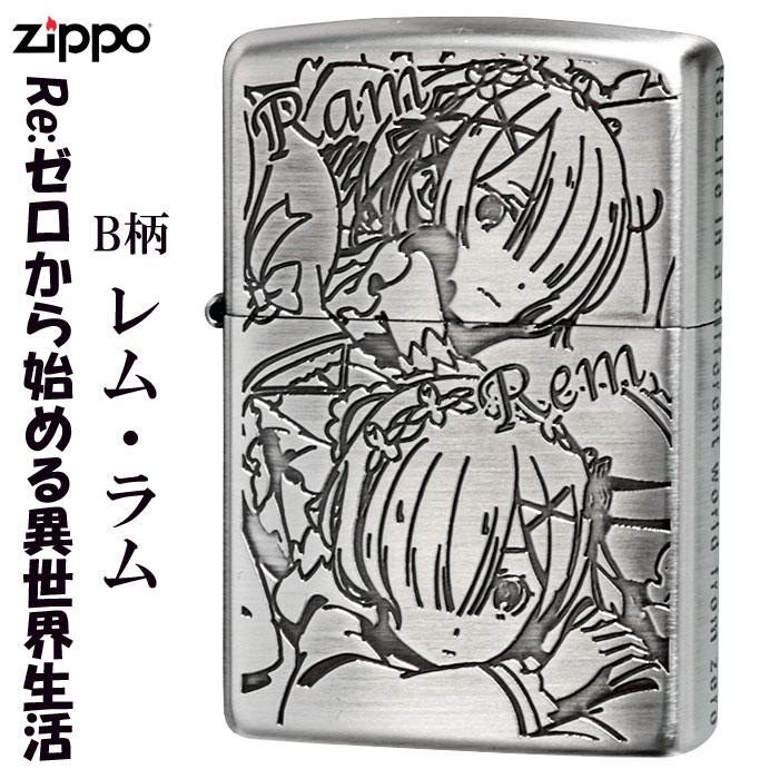 (キャッシュレス5%還元)zippo (ジッポーライター) Re:ゼロから始める異世界生活 ジッポー 銀サテン古美 B柄 送料無料