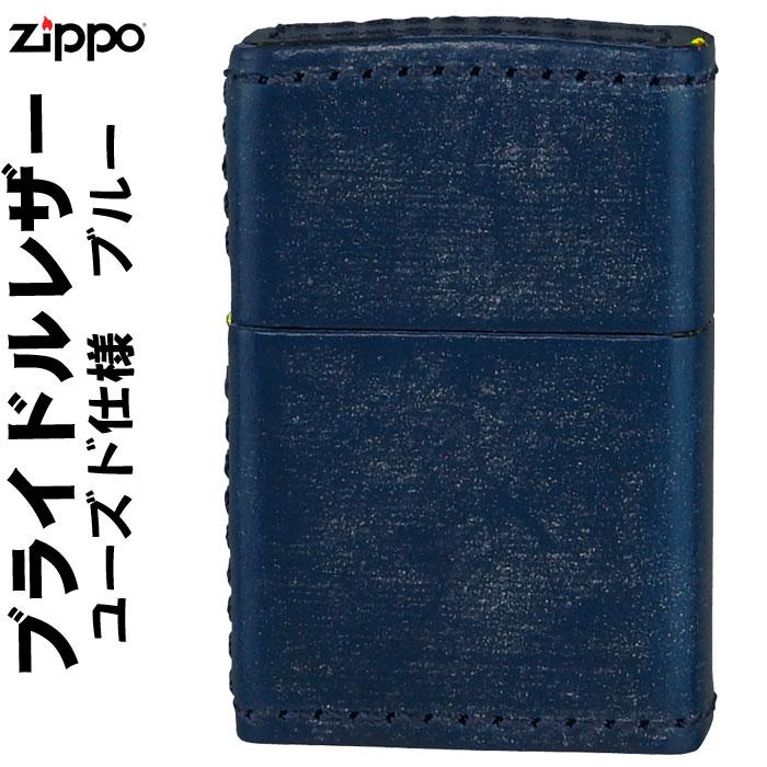 (キャッシュレス5%還元)zippo ライター (ジッポーライター) 革巻き ブライドルレザー 本牛革巻きユーズド加工 BL ブル- Zippoケース刻印不可商品 ジッポ