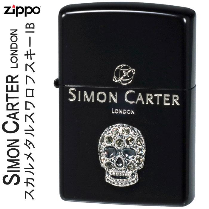 ZIPPO ジッポー ジッポ ライター SIMON CARTER サイモンカータースカルメタルスワロフスキーIB SCP-043[送料無料]