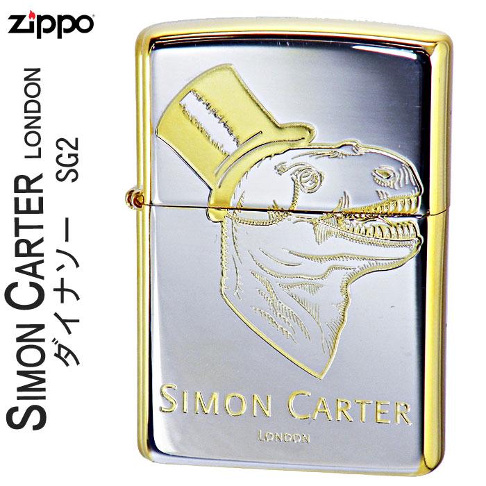 売店 保証 送料無料 ZIPPO サイモンカーター かっこいい恐竜 ダイナソー zippo ライター サイモンカーターDinosaur ジッポー SIMON SCP-045 ジッポ CARTER SG2