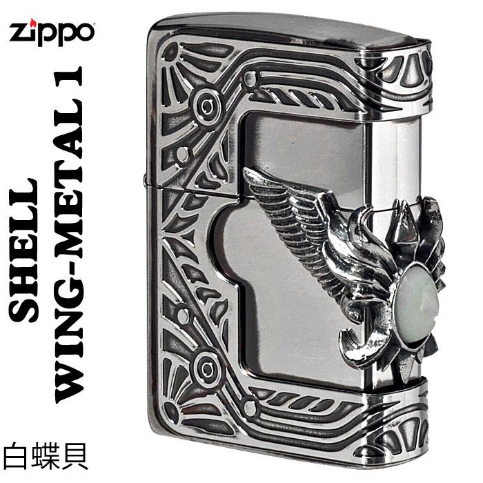 (キャッシュレス5%還元) zippo ライター (ジッポーライター)シェルウイングメタル1 3面加工 ジッポ 白蝶貝