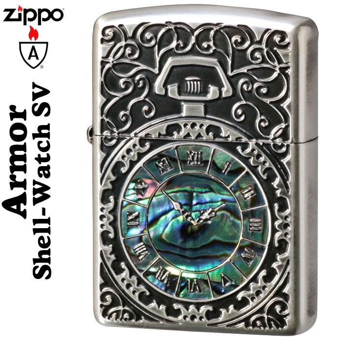 (キャッシュレス5%還元) zippo アーマー (ジッポーライター) アーマー・シェルウォッチInlay (貝貼り) SV 両面加工