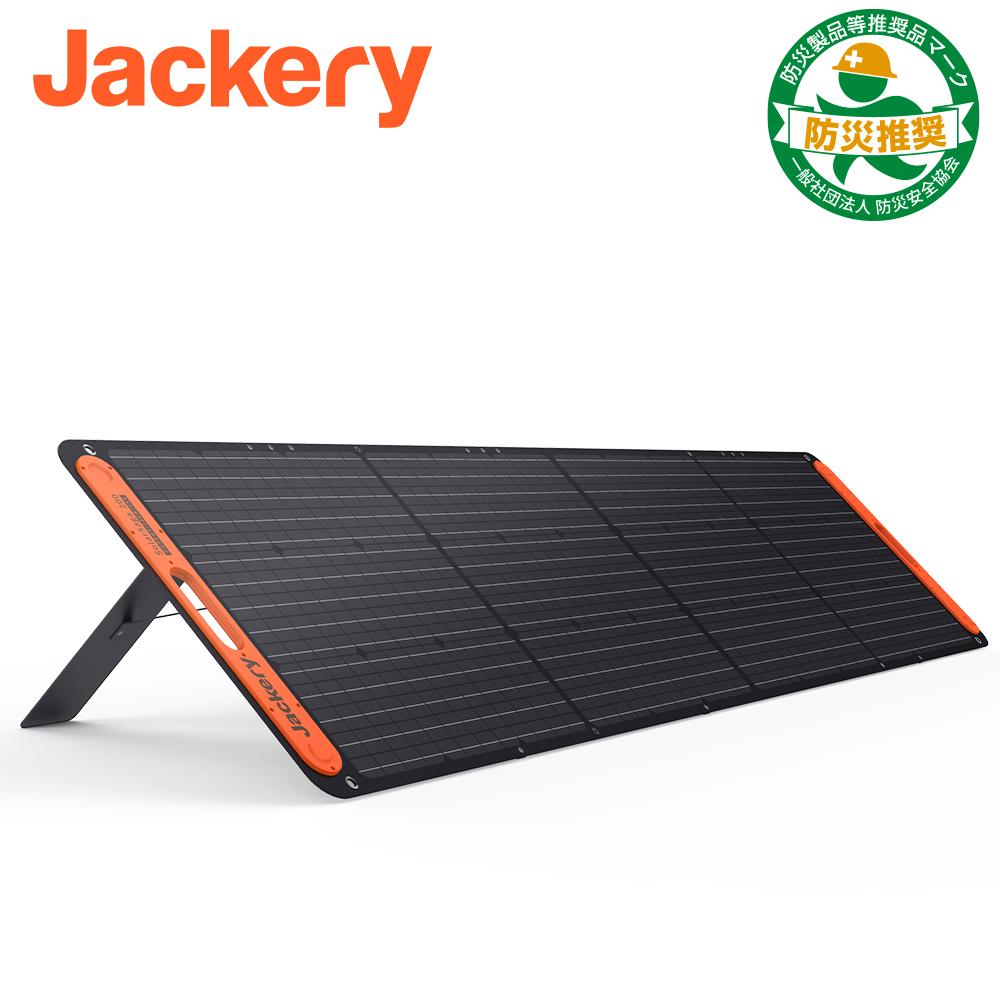 Jackery SolarSaga 200 ソーラーパネル 200W IP67防水防塵ETFE ソーラーチャージャー折りたたみ式 ポータブル電源充電器 NEW ARRIVAL 防災 単結晶 22% 高変換効率 コンパクト 公式通販 超薄型 ポータブル電源用 軽量