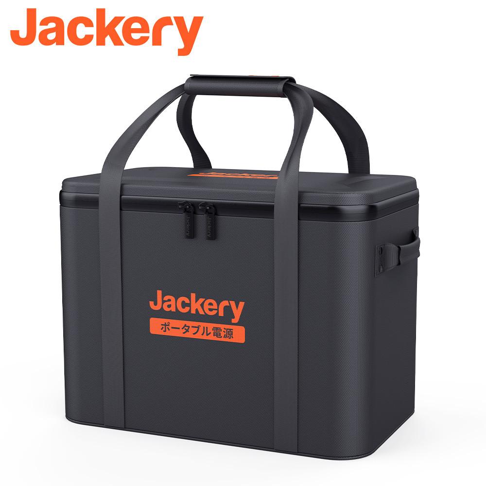 Jackery ポータブル電源 収納バッグ 男女兼用 P15 1500 保護ケース 耐衝撃 外出や旅行用 希望者のみラッピング無料 1000用 防水 防塵 Jackeryポータブル電源