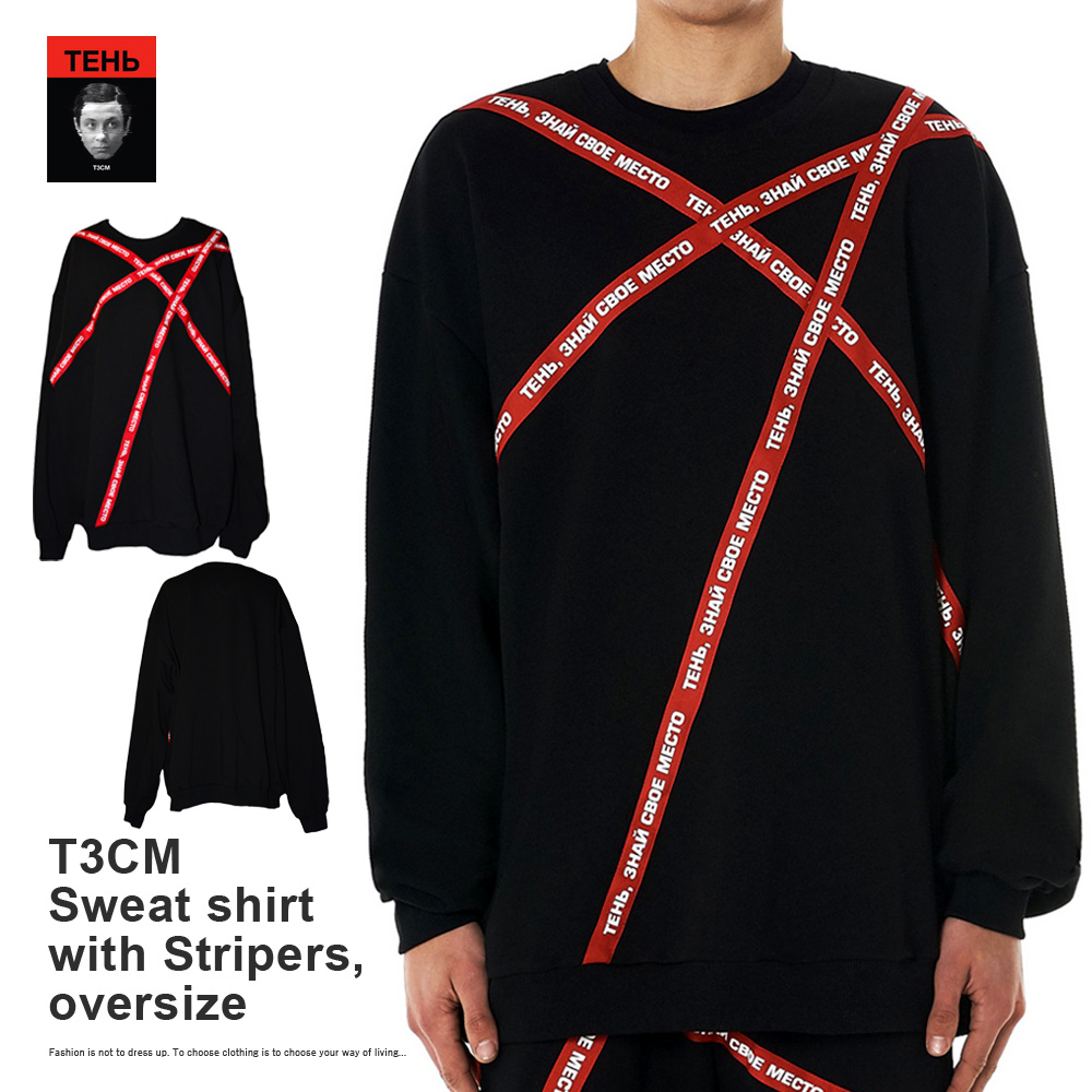スウェット ジャージ メンズ T3CM Sweat shirt with Stripers, oversize
