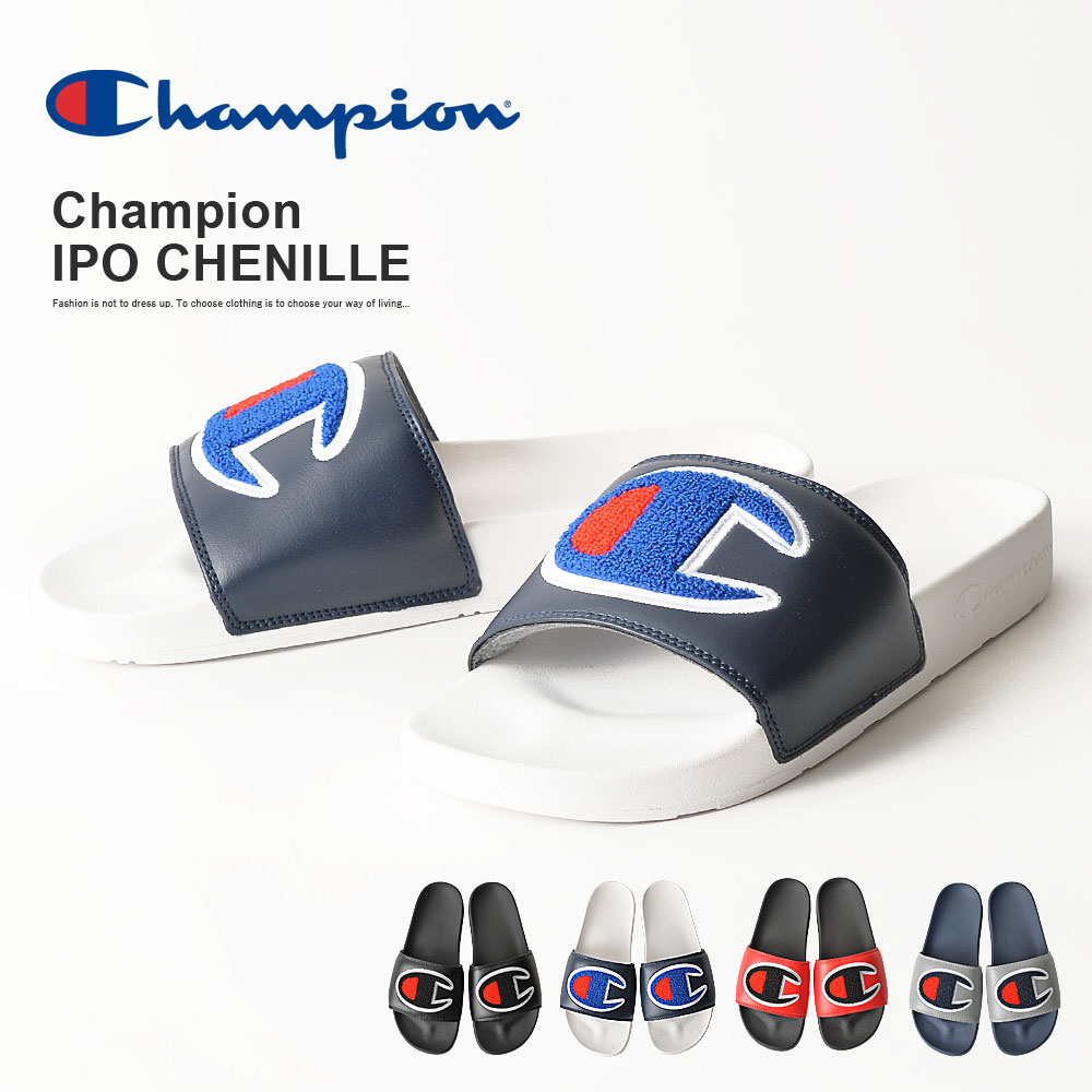 Champion IPO CHENILLE メンズ Champion チャンピオン IPO サンダル 履きやすい むれない つっかけ 歩きやすい おしゃれ メンズ ベランダ オフィス スポーツ 室内 やわらかい CHENILLE