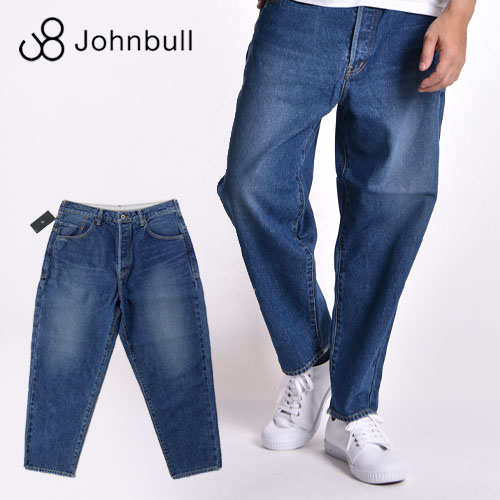 Johnbull/ジョンブル テーパード ユナイトジーンズ ユーズド Unite Tape赤 Jeans 21353[メンズ ズボン パンツ ロングパンツ ジーンズ おしゃれ かっこいい 紳士 秋 冬 大人 彼氏 プレゼント]