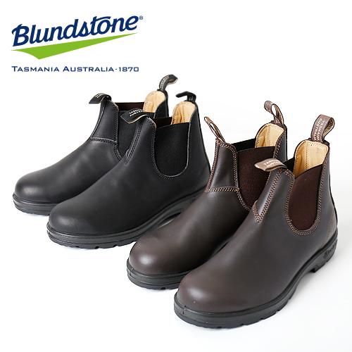 Blundstone/ブランドストーン サイドゴアブーツ スムースレザー BS558/BS550 [メンズ シューズ ブーツ 靴 本革 ラバー ブーツ おしゃれ かっこいい 紳士 春物 春 夏物 夏 大人 彼氏 プレゼント]