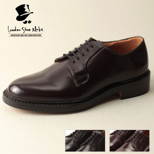 London Shoe Make/ロンドンシューメイク プレーントゥ LSM503 2016ss[メンズ 靴 ブーツ 革 革靴 おしゃれ かっこいい 紳士 秋服 秋物 秋 冬服 冬物 冬 大人 彼氏 プレゼント]