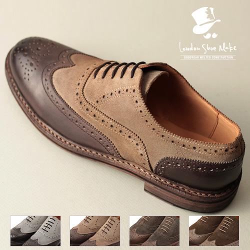 London Shoe Make/ロンドンシューメイク コンビウィングチップ LSM610 2016ss[メンズ 靴 ブーツ 革 革靴 おしゃれ かっこいい 紳士 秋服 秋物 秋 冬服 冬物 冬 大人 彼氏 プレゼント]
