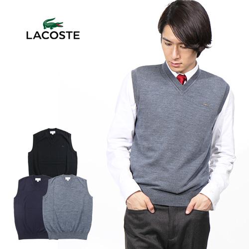 4feb4c8a03 LACOSTE/ Lacoste wool V neck best Vest Sweaters AH370E [men strumpet strike  V neck V neck best knit best knit wool washable wool crocodile fashion ...