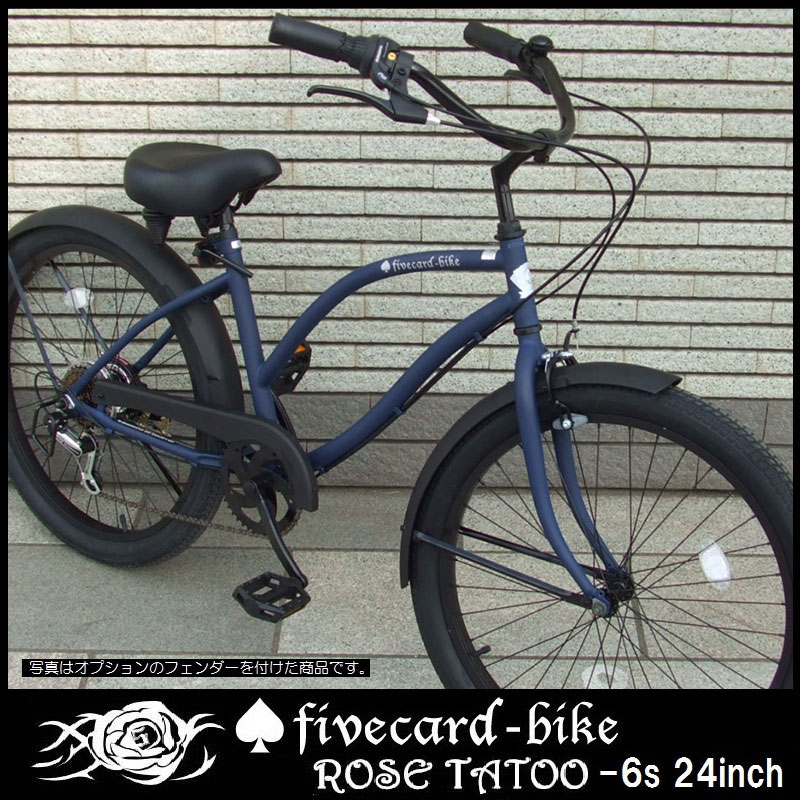 Jackpot777 A Store Specializing In Bicycle Beach Cruiser Customs Of