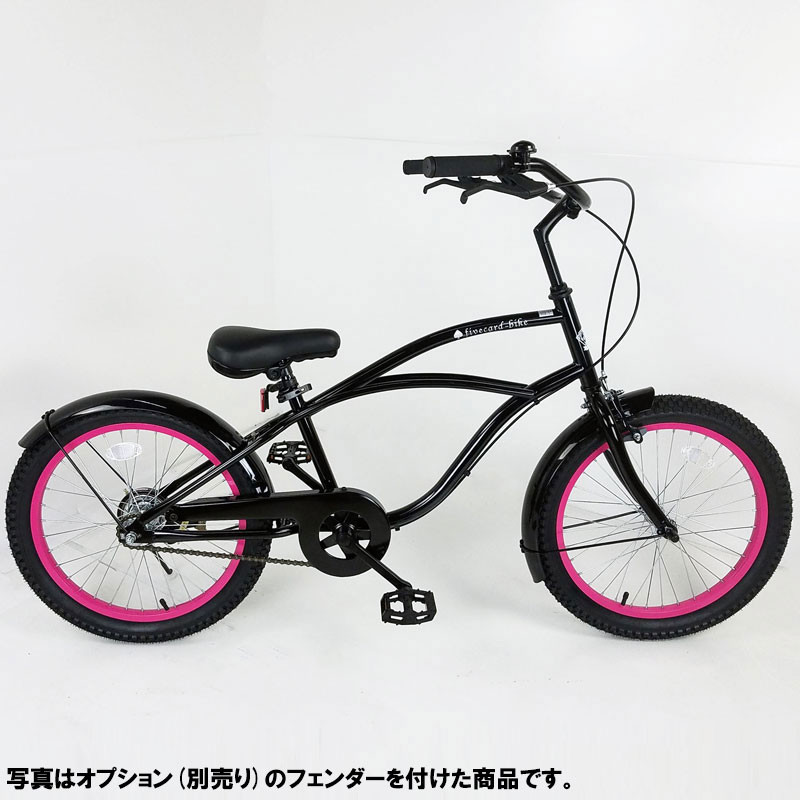 20 inches of small beach cruisers which adult can board! A five of a kind  motorcycle! Drop target beach cruiser kids ♠ jackpot Shonan