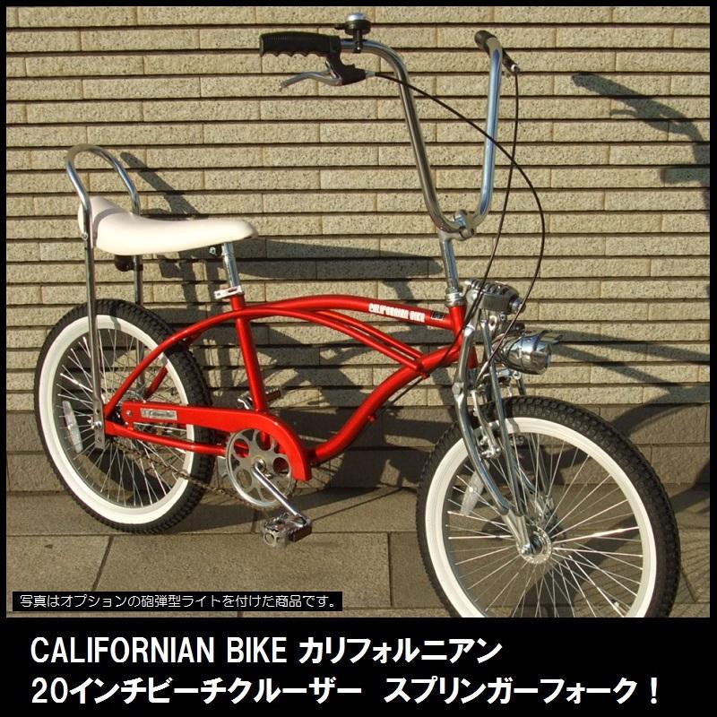 【レッド】【カリフォルニアンバイクLOW RIDER ローライダーローチャリ!】【スプリンガーサスペンションフォーク】【選べるエイプハンガーバーハンドル!】【選べるサドル!】レトロ!アメリカンバイク!バナナシート&シシーバー!20インチ!