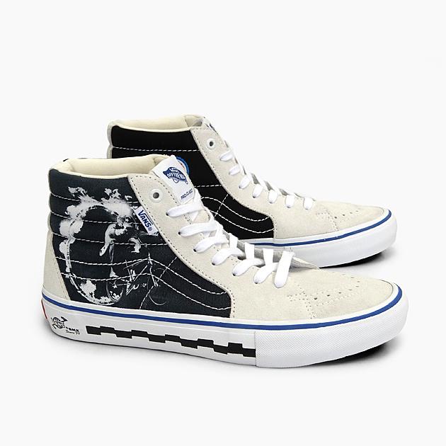 att köpa eleganta skor ny produkt SELECTSHOP JPS ONLINE: Vans skating high professional VANS MEN'S ...