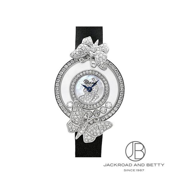 ショパール CHOPARD ハッピーダイヤモンド 204444-1001 【新品】 時計 レディース