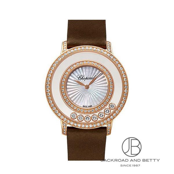 ショパール CHOPARD ハッピーダイヤモンド 209429-5201 新品 時計 レディース