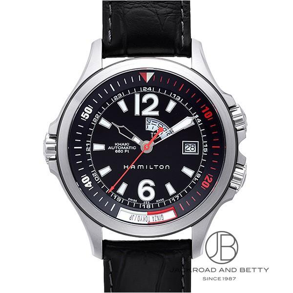 ハミルトン HAMILTON カーキ ネイビー GMT H77555735 【新品】 時計 メンズ