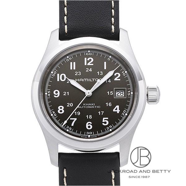 ハミルトン HAMILTON カーキ フィールド オート H70455863 新品 時計 メンズ